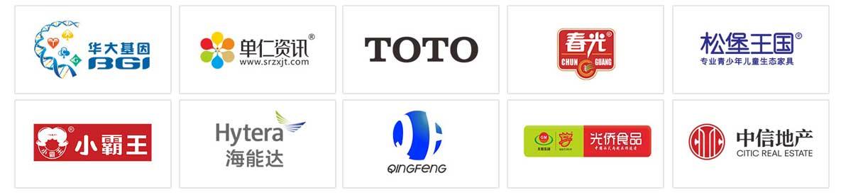 福威-众多大型品牌的防火门窗定制之选