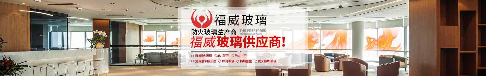 """中国最具价值100强""""榜单出炉,金凯德以71.19亿品牌价值登上榜单"""