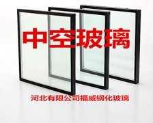 中空防火玻璃幕墙价格 河北厂家定制供应