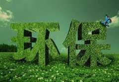 环保门窗行业前景 环保门窗市场竞争加剧_福威防火门窗
