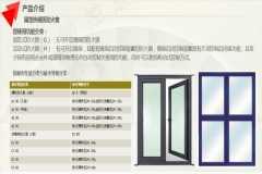 河北厂家钢质防火窗生产